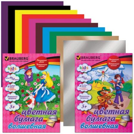 Цветная бумага BRAUBERG ВОЛШЕБНАЯ A4 16 листов цена