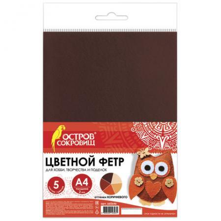 Цветной фетр BRAUBERG для творчества A4 5 листов