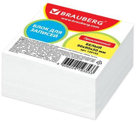 Блок для записей BRAUBERG проклеенный, куб 9х9х5 см, белый, белизна 95-98%, 129195 блок для записей staff проклеенный куб 9х9х5 см белый белизна 70 80