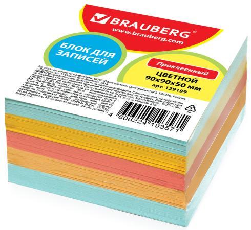 Блок для записей BRAUBERG 90х90х50 мм многоцветный 129199 index блок для записей многоцветный цвет желтый бирюзовый розовый