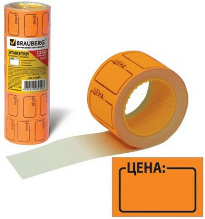 Этикет-лента Цена, 35х25 мм, оранжевая, комплект 5 рулонов по 250 шт., BRAUBERG, 123585