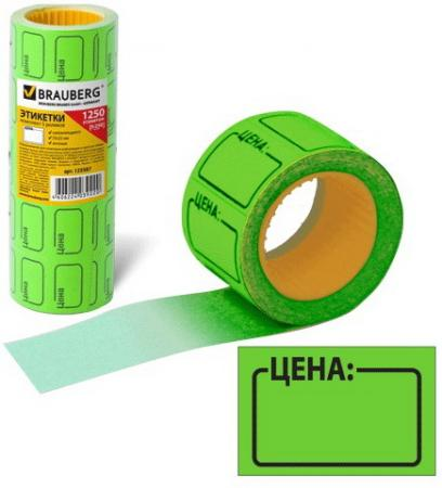 Этикет-лента Цена, 35х25 мм, зеленая, комплект 5 рулонов по 250 шт., BRAUBERG, 123587
