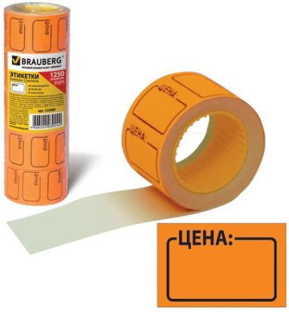Фото - Этикет-лента Цена, 30х20 мм, оранжевая, комплект 5 рулонов по 250 шт., BRAUBERG, 123589 н г шредер профессиональная этика и этикет