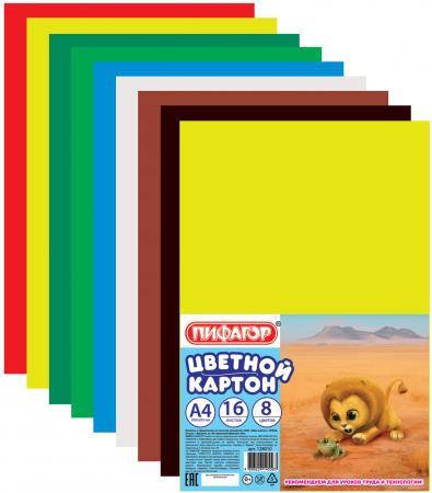 Набор цветного картона ПИФАГОР 128010 A4 16 листов набор цветной бумаги и картона artspace a4 16 листов нкб10 16 4455 209668