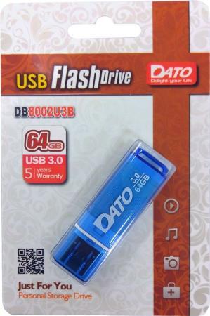 Фото - Флеш Диск Dato 64Gb DB8002U3 DB8002U3B-64G USB3.0 синий флеш диск verbatim 64gb v3 max hi speed синий 49807