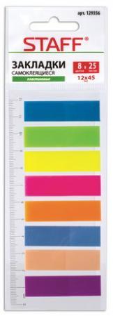 закладки клейкие staff 45х12 мм х 3 цвета 45х25 мм х 1 цвет по 25 листов код 1с Закладки клейкие STAFF, 45х12 мм, 8 цветов х 25 листов, на пластиковой линейке 12 см, код_1С