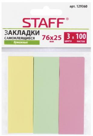 закладки клейкие staff 45х12 мм х 3 цвета 45х25 мм х 1 цвет по 25 листов код 1с Закладки клейкие бумажные STAFF, 76х25 мм, 3 цвета х 100 листов, код_1С