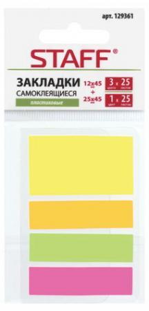 закладки клейкие staff 45х12 мм х 3 цвета 45х25 мм х 1 цвет по 25 листов код 1с Закладки клейкие STAFF, 45х12 мм х 3 цвета + 45х25 мм х 1 цвет, по 25 листов, код_1С