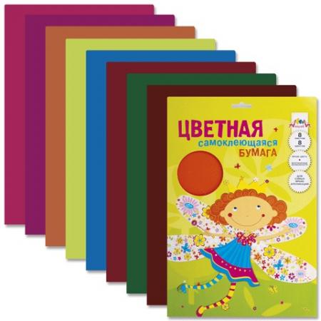 Цветная бумага АППЛИКА самоклеящаяся A4 8 листов апплика цветная бумага волшебная мозаика кружочки 18 листов 10 цветов