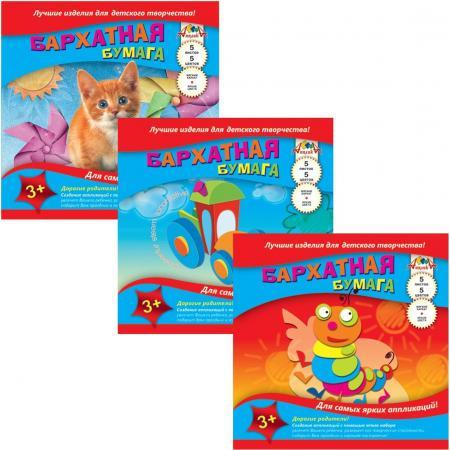 Цветная бумага АППЛИКА С0196 A5 5 листов апплика цветная бумага волшебная мозаика кружочки 18 листов 10 цветов