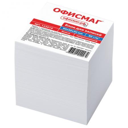Блок для записей ОФИСМАГ 90х90х90 мм белый бумага для записей многоцветная index 90х90х90