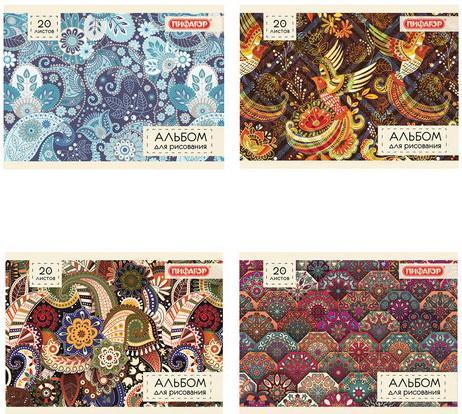 Альбом для рисования ПИФАГОР Орнамент A5 20 листов альбом для рисования пифагор природа а5 40 листов