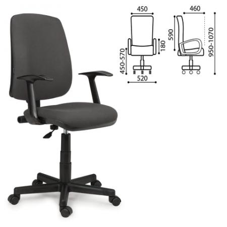 """Кресло BRABIX """"Basic MG-310"""", с подлокотниками, серое, KB, 531412"""