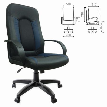 Кресло офисное BRABIX Strike EX-525, экокожа черная/синяя, ткань серая, TW, 531378