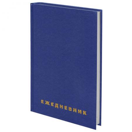 Ежедневник BRAUBERG недатированный, А5, 145х215 мм, 160 л., обложка бумвинил, синий, 123327 ежедневник недатированный brauberg ежедневник a5 бумвинил