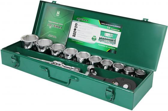 цена на Набор инструментов АРСЕНАЛ 8144630 14 предметов 3/4 для грузовиков (Т)