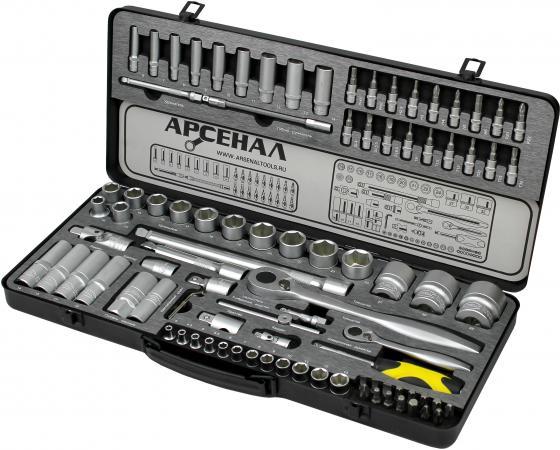 цена на Набор инструментов Арсенал АА-М1412У92 92 предмета