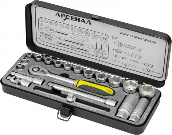 цена на Набор инструментов Арсенал АА-М38У20 20 предметов