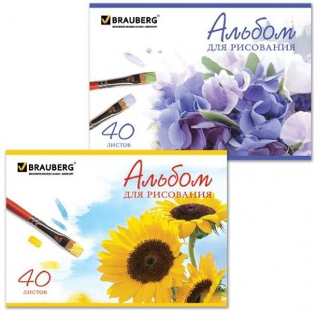 Альбом для рисования BRAUBERG Цветы A4 40 листов