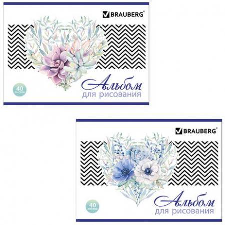 """Альбом для рисования, А4, 40 л., блестки, BRAUBERG """"Удивительные цветы"""", 104878"""