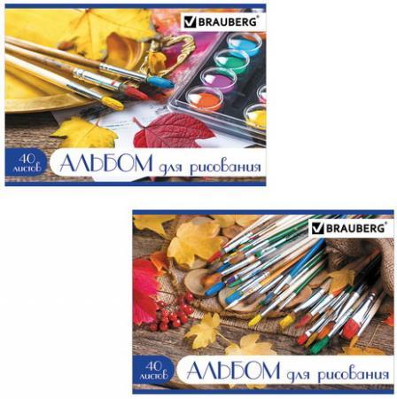 Альбом для рисования, А4, 40 л., блестки, BRAUBERG Палитра, 104879