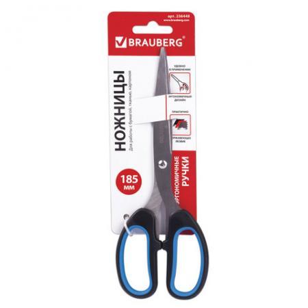 Ножницы BRAUBERG Classic+ 18.5 см цены