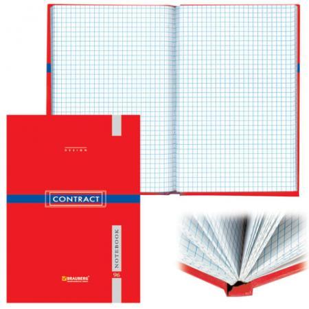 цена на Блокнот BRAUBERG Контракт красный A5 96 листов