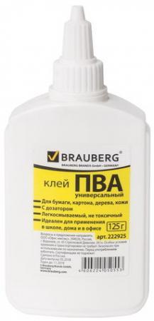 Клей ПВА BRAUBERG (бумага, картон, дерево), 125 г, 222925 клей пва brauberg 125 гр