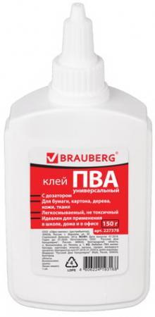 Клей ПВА BRAUBERG (бумага, картон, дерево), 150 г, 227378 клей пва луч 85 грамм