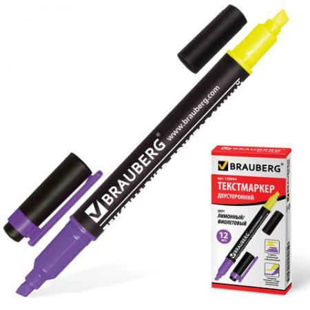 Текстмаркер BRAUBERG 1-4 мм желтый фиолетовый