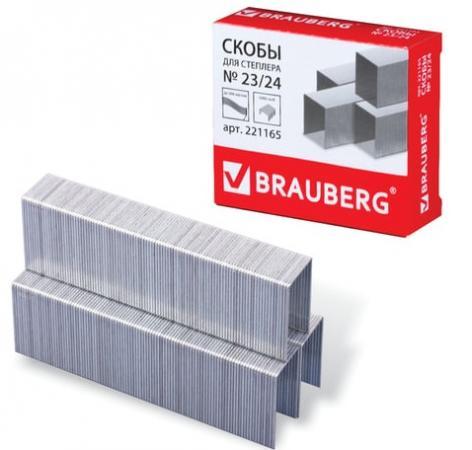 Скобы для степлера BRAUBERG №23/24 1000 шт