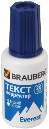 Корректирующая жидкость BRAUBERG 221270 20 мл все цены