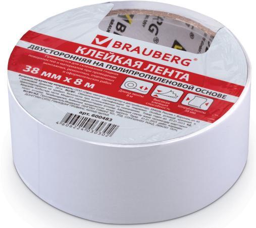Клейкая лента BRAUBERG 600483 38мм x 8 м двухсторонняя, основа - полипропилен клейкая лента brauberg 600480 50мм x 25 м двухсторонняя основа полипропилен
