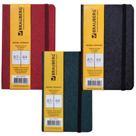 """Бизнес-блокнот BRAUBERG, А7+, 95х145 мм, """"Select"""", зернистый кожзаменитель, резинка, линия, 64 л., ассорти, 125218"""