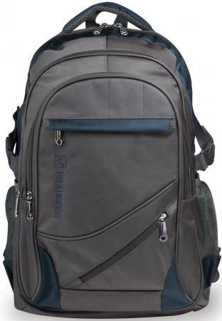 Рюкзак для школы и офиса BRAUBERG MainStream 1, 35 л, размер 45х32х19 см, ткань, серо-синий, 224445 рюкзак ручка для переноски brauberg рюкзак для школы и офиса mainstream 2 35 л серый синий