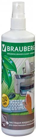 Фото - Спрей-очиститель BRAUBERG 510118 250 мл brauberg premium 231713