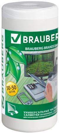 Чистящие салфетки BRAUBERG 510121 100 шт салфетки чистящие screen clean double 50 сухих и 50 влажных
