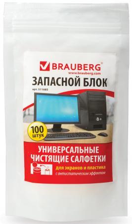 цена на Чистящие салфетки BRAUBERG 511685 100 шт
