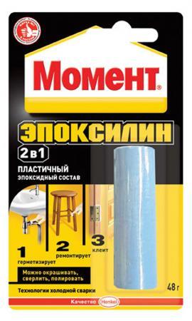 Клей моментальный Henkel МОМЕНТ ЭПОКСИЛИН 48 гр. 1371256