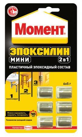 Клей моментальный Henkel МОМЕНТ ЭПОКСИЛИН 2 В 1 МИНИ 30 гр. 1405795