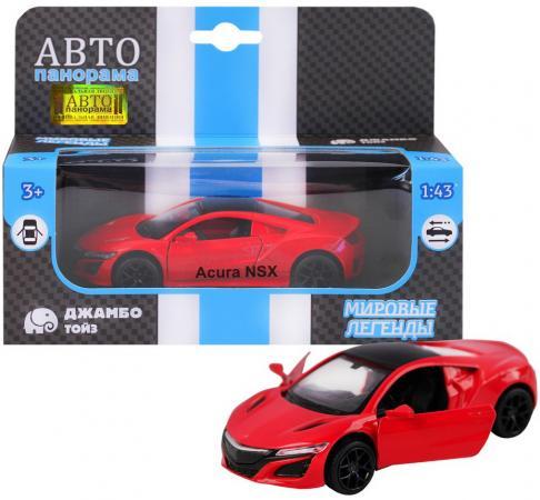 """цены на ТМ """"Автопанорама"""" Машинка металл. 1:38 Honda Acura NSX, красный, инерция, откр. двери, в/к 17,5*12,5*6,5 см  в интернет-магазинах"""