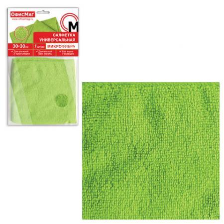 Салфетка универсальная, плотная микрофибра, 30х30 см, зеленая, ОФИСМАГ Стандарт, 601259 салфетка хозяйкинъ универсальная микрофибра 30х30 см