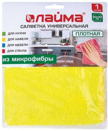 Салфетка универсальная, плотная микрофибра, 30х30 см, ассорти (желтая, зеленая, розовая), ЛАЙМА, 601244 картина птичка 30х30 см