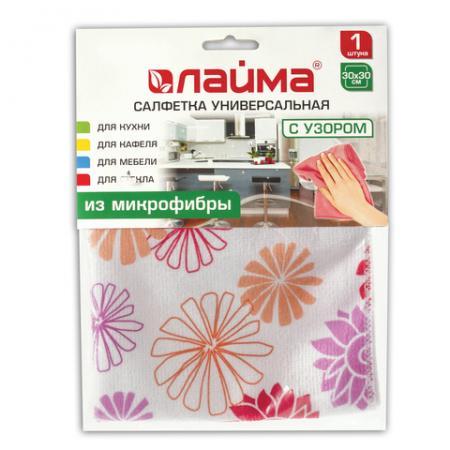Салфетка универсальная, микрофибра с узором (цветы), 30х30 см, ЛАЙМА, 601246 салфетка хозяйкинъ универсальная микрофибра 30х30 см