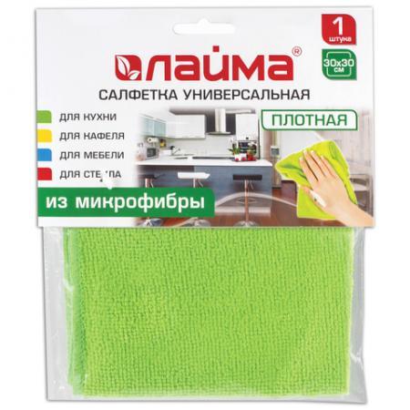 Салфетка универсальная, микрофибра, 30х30 см, зеленая, ЛАЙМА, 603932 салфетка хозяйкинъ универсальная микрофибра 30х30 см