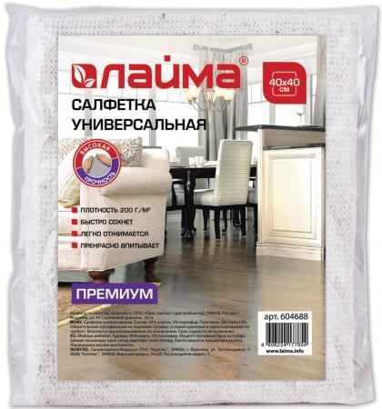 Салфетка универсальная, 40х40 см, плотность 200 г/м2, ХПП, 95% хлопок, 5% полиэфир, премиум ЛАЙМА, 604688
