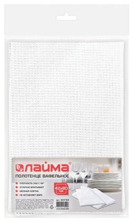 все цены на Полотенце вафельное отбеленное, 42х80 см, плотность 240 г/м2, европодвес, ЛАЙМА, 604764 онлайн