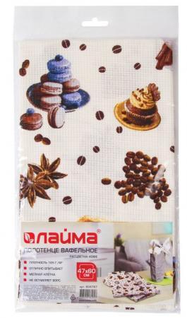 """все цены на Полотенце вафельное набивное, 47х60 см, плотность 165 г/м2, """"Кофе"""", европодвес, ЛАЙМА, 604767 онлайн"""