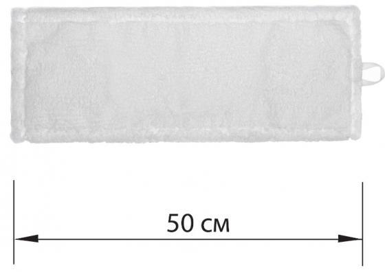 Фото - Насадка МОП плоская для швабры/держателя 50 см, У/К (уши/карманы), микрофибра, ЛАЙМА EXPERT насадка моп для швабры самоотжимной скручивающейся 603600 микрофибра 30см лайма 603601