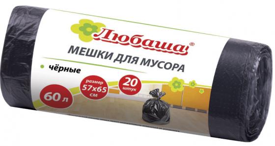 Мешки для мусора ЛЮБАША эконом